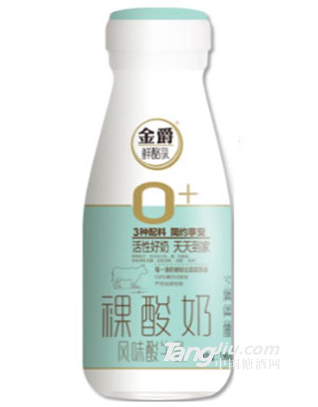 金爵订户奶—裸酸奶196g