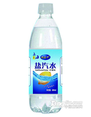 慕蓝卡盐汽水600ml