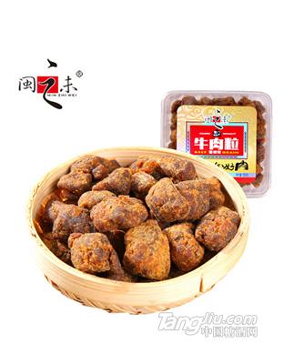 福建休闲食品 香辣味牛肉粒150g
