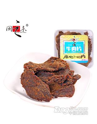 福建休闲食品 五香味牛肉片150g