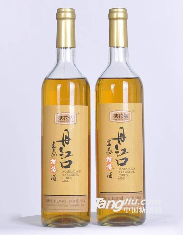 桔花烙柑橘酒-750ml