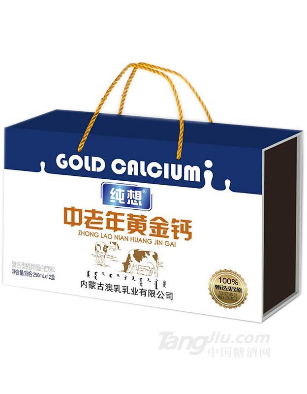 纯想 中老年黄金钙 250ml