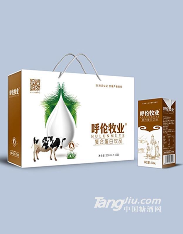 呼伦牧业复合蛋白饮品250mlx12盒