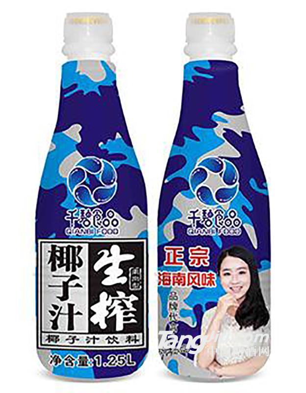 千碧食品生榨椰子汁1.25L