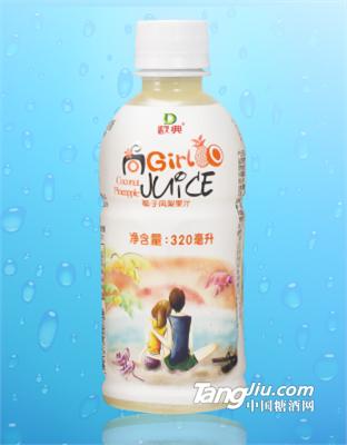 尚GIRL-椰子鳳梨汁-320ml