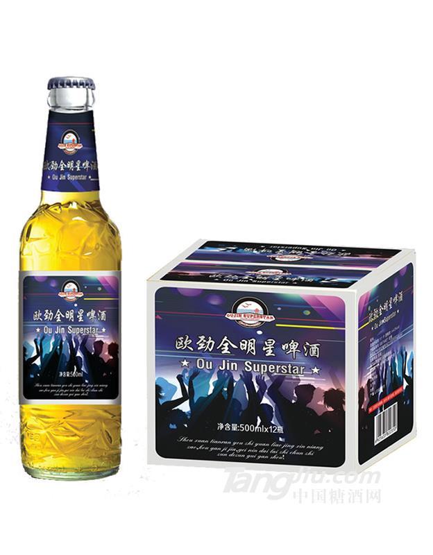 欧劲全明星啤酒瓶装500ml