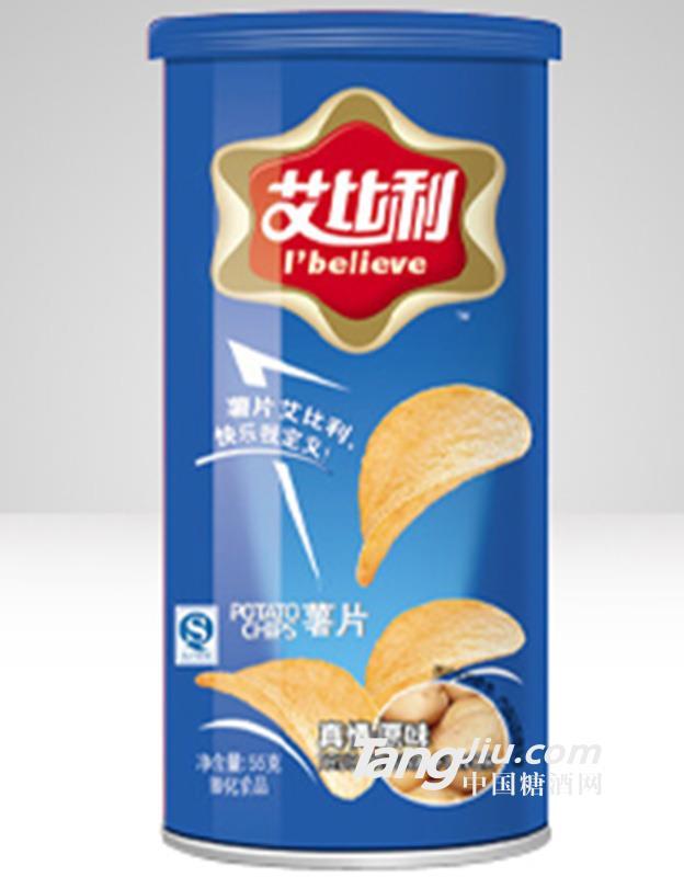 艾比利薯片罐装(55克)真情原味