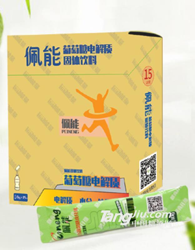 葡萄糖电解质固体饮料-8gx15