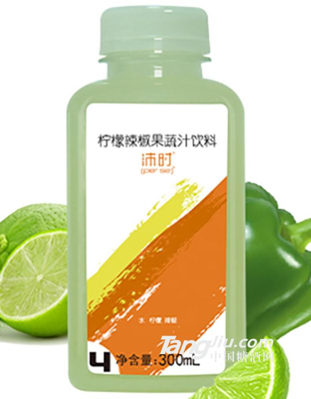 沛时柠檬辣椒果蔬汁300ml