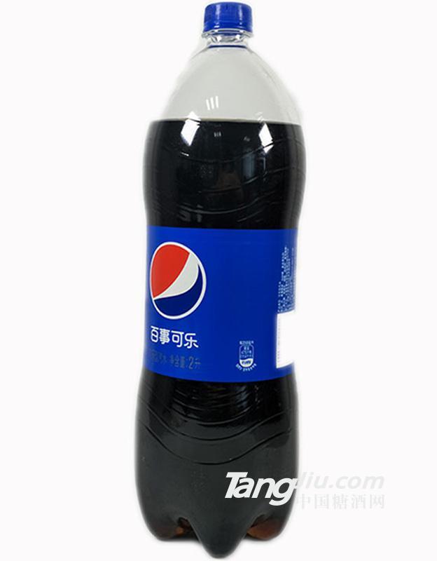 百事可乐大瓶装2升大可乐
