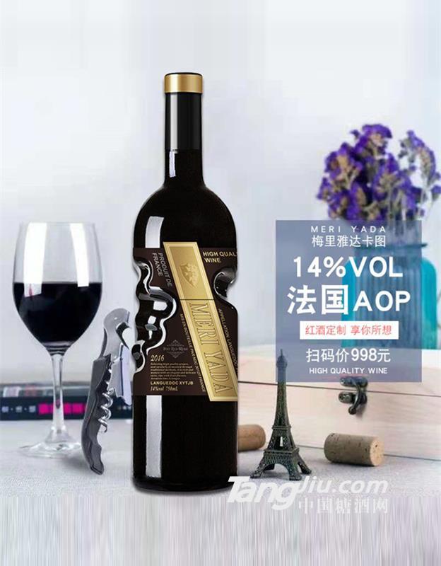 法国14度AOP级干红葡萄酒750ml