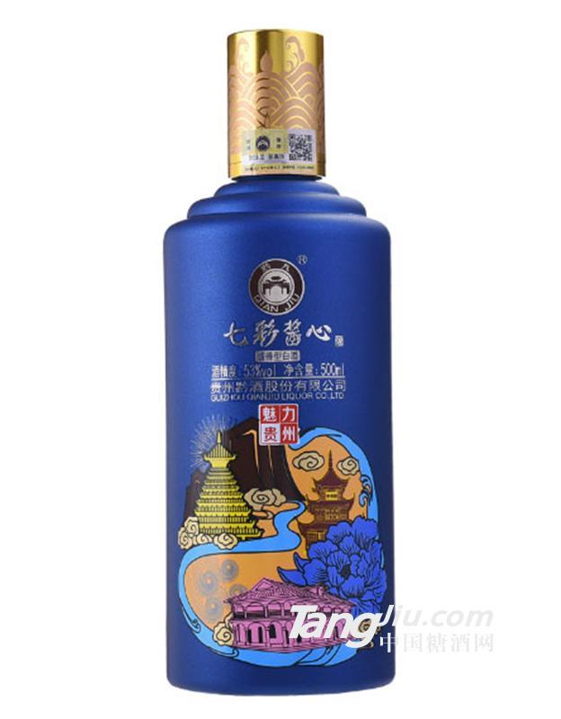 53度七彩酱心酒500ml