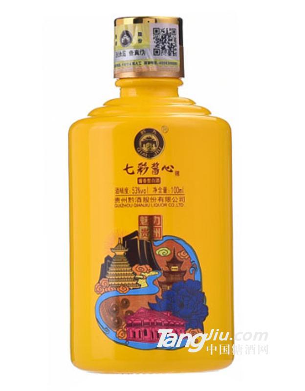 53度七彩酱心酒100ml