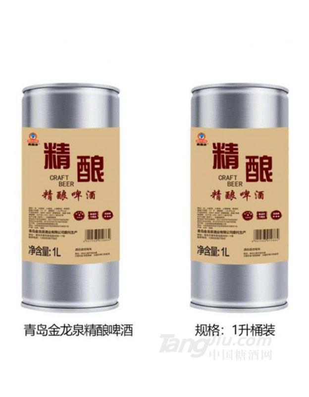 青潍冰精酿啤酒1L