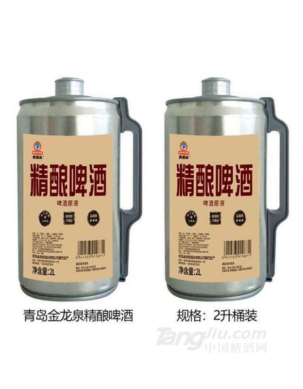 青潍冰精酿啤酒2L