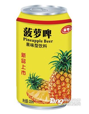 蓝零菠萝啤酒320ml