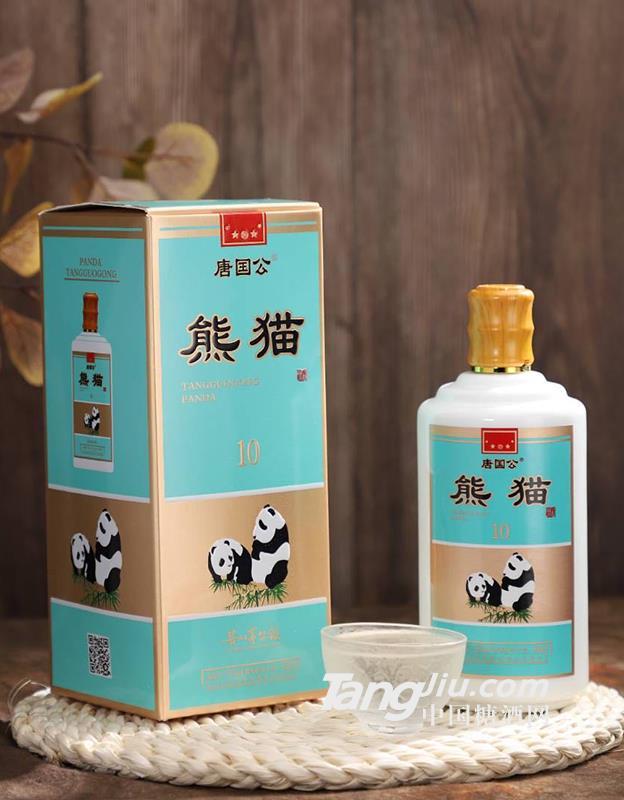 熊猫10年53%vol500ml