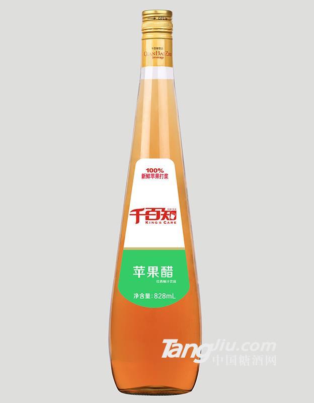 828mL苹果醋