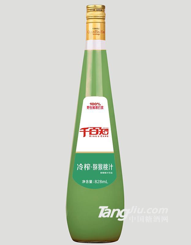 828mL冷榨猕猴桃汁