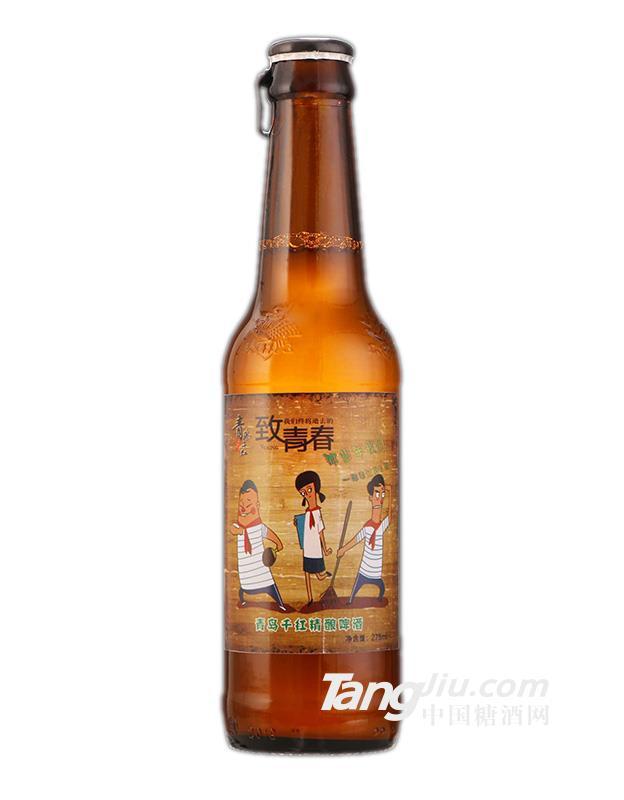 青岛千红精酿啤酒-275ml