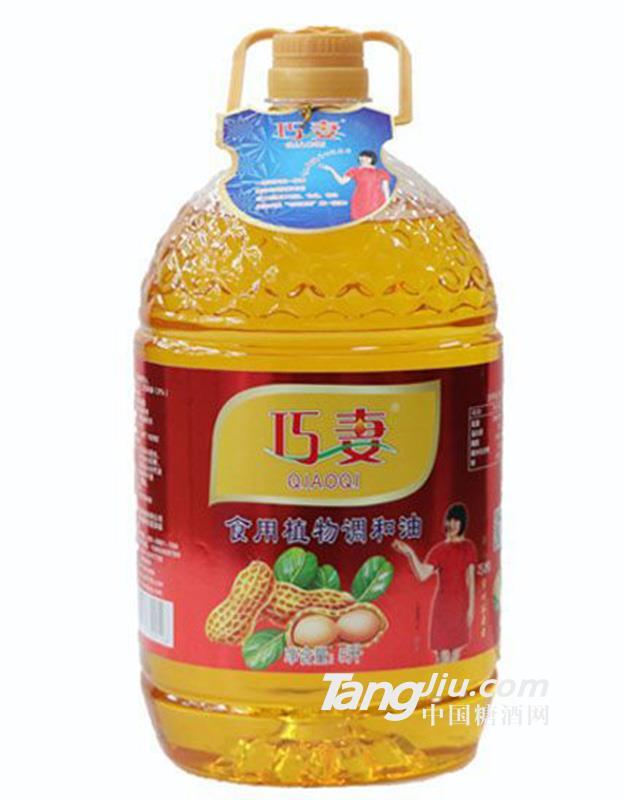特香植物调和油5L