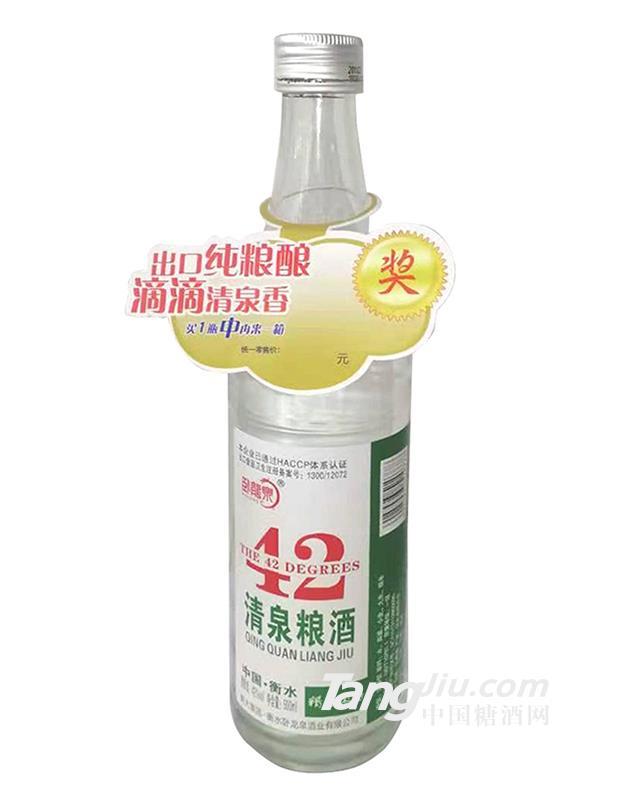 卧龙泉42°清泉粮酒