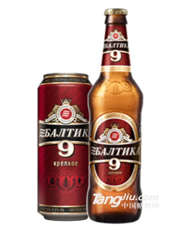 9号波罗的海烈性啤酒