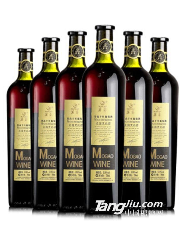 12°莫高(MOGAO)庄园黑比诺干红葡萄酒 750ml