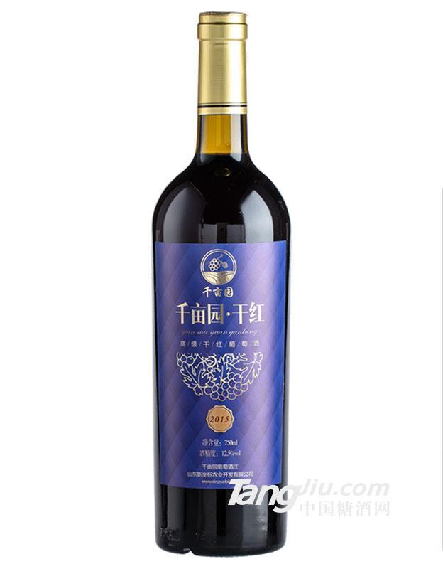 12.5°千亩园干红葡萄酒(蓝标)750ml
