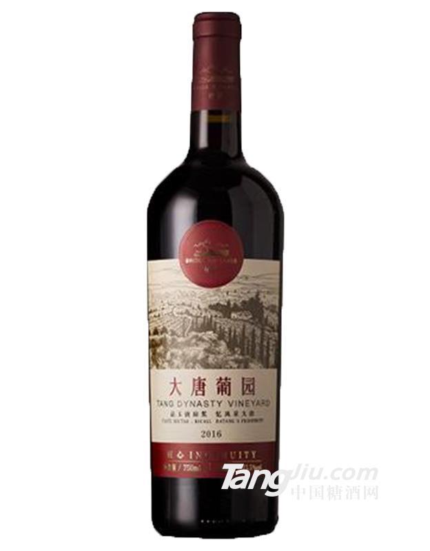 13°桥畔大唐葡园匠心级干红葡萄酒750ml