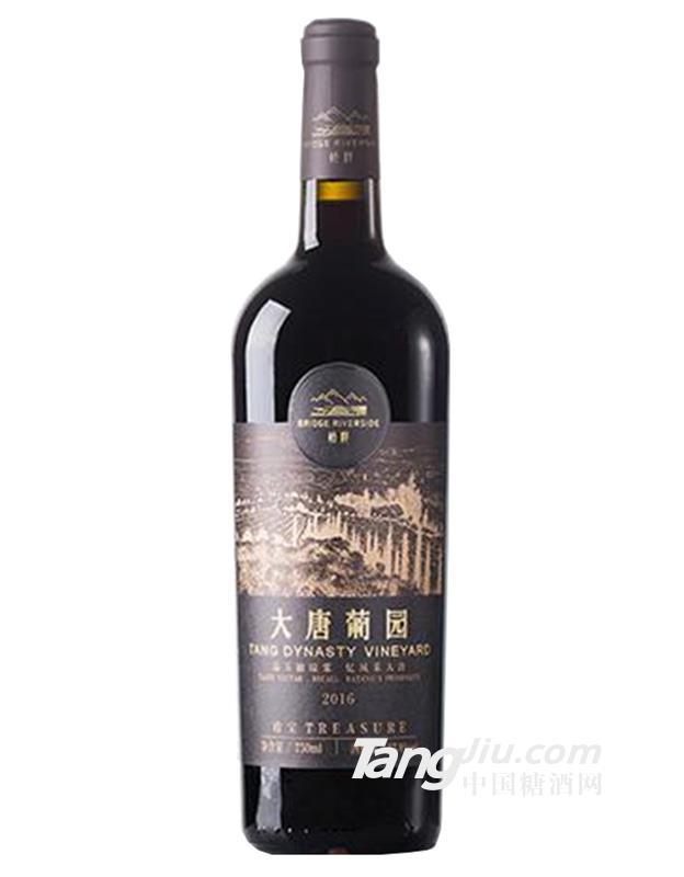 13.8°桥畔大唐葡园珍宝级干红葡萄酒750ml