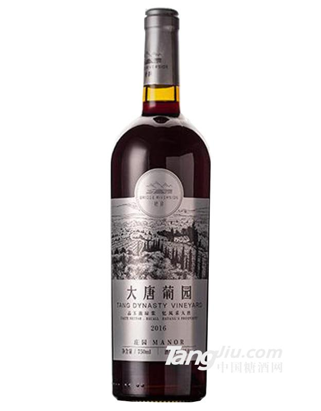 13°桥畔大唐葡园庄园级干红葡萄酒750ml