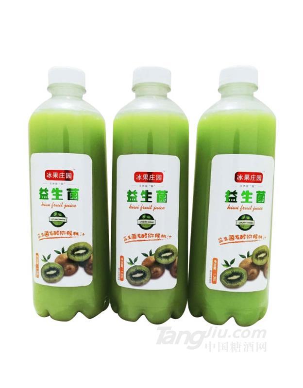 冰果庄园益生菌发酵猕猴桃汁1.25L
