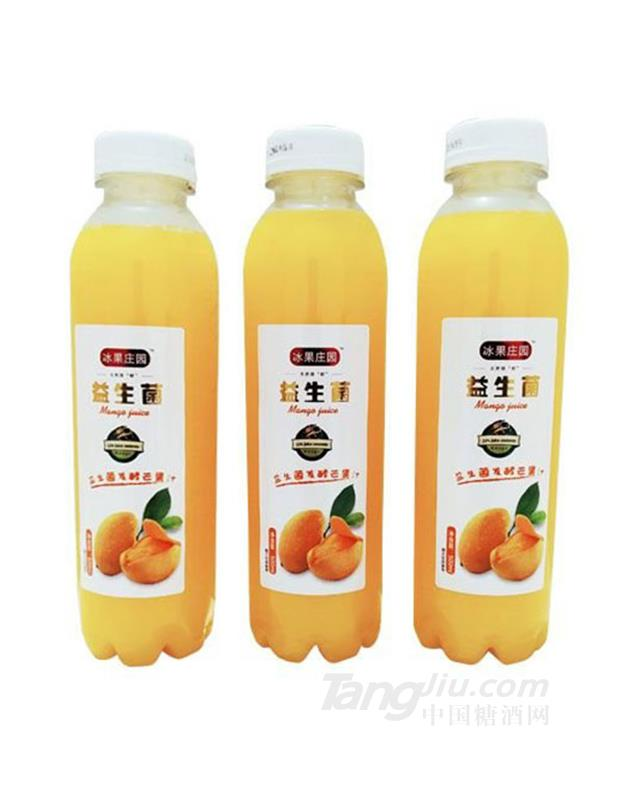 冰果庄园益生菌发酵芒果汁1.25L