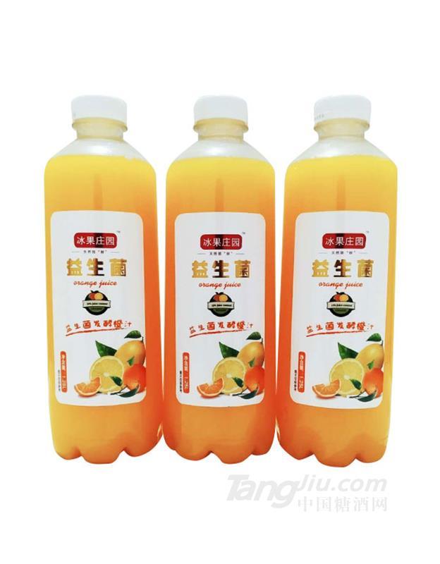 冰果庄园益生菌发酵橙汁1.25L