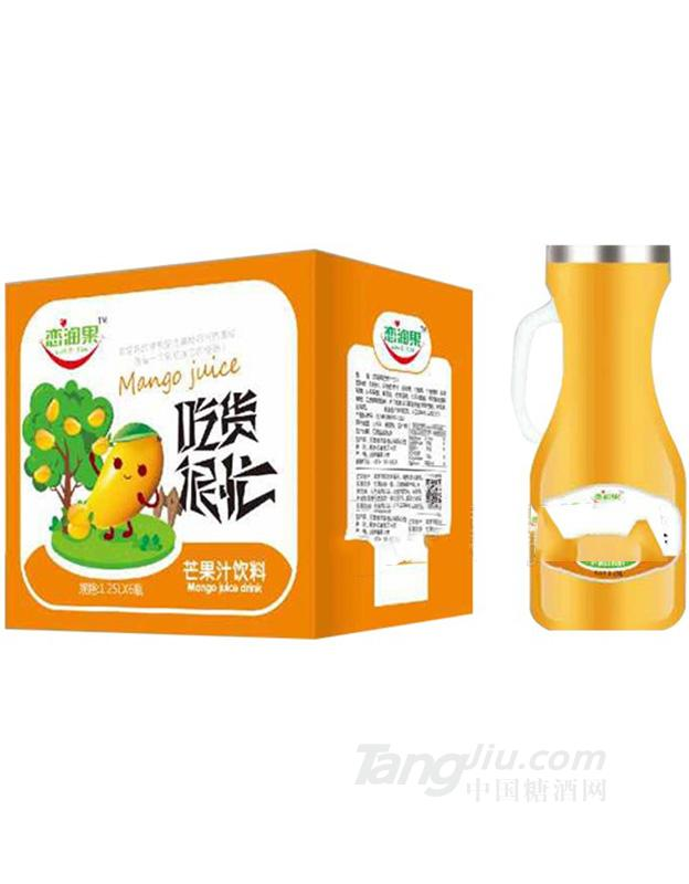 恋润果 芒果汁饮料箱装