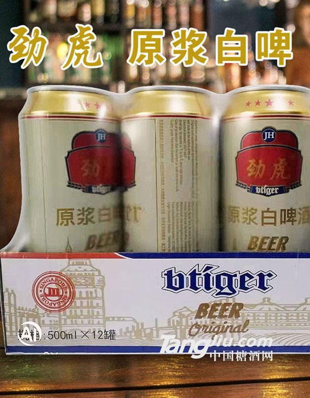新加坡劲虎白啤