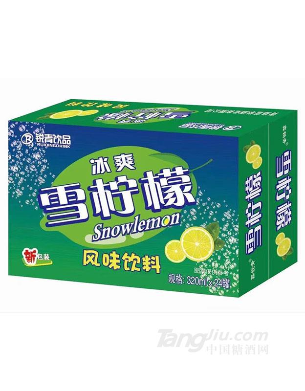冰爽雪柠檬风味饮料