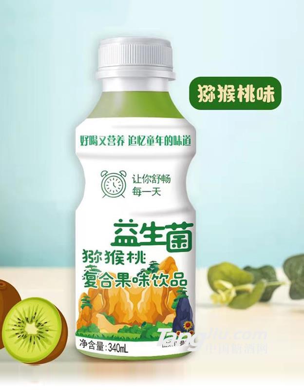 益生菌猕猴桃味复合果味饮品