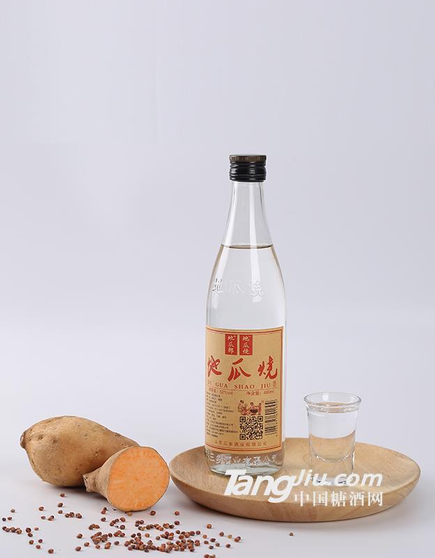 52°地瓜烧酒480ml