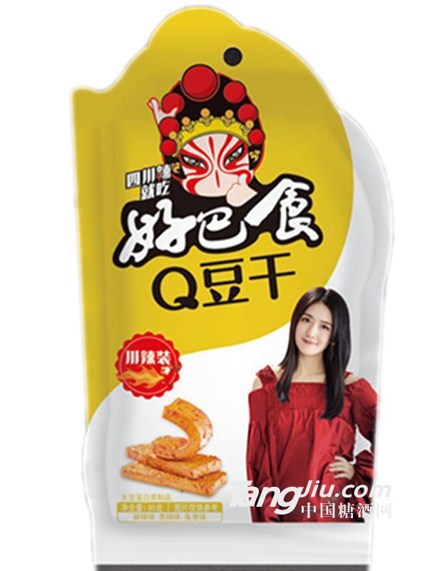 好巴食Q豆干川辣装