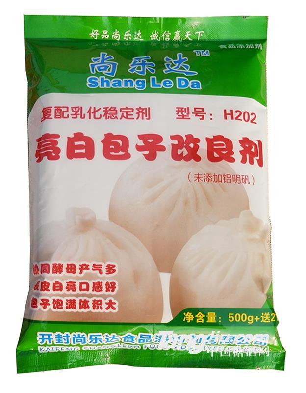 尚乐达-亮白包子改良剂