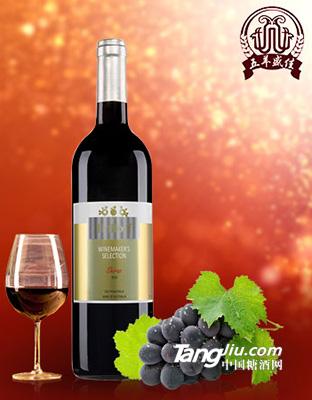 葶茹至尊窖藏西拉红葡萄酒