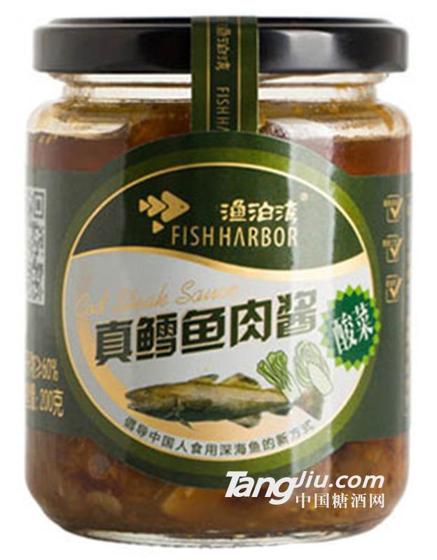 渔泊湾真鳕鱼肉酱200克