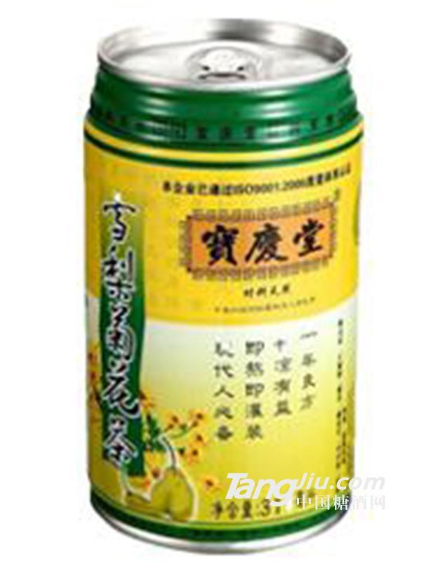 雪梨菊花茶(罐装)310ml