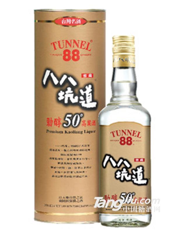 八八坑道陳年高粱酒50°劲醇