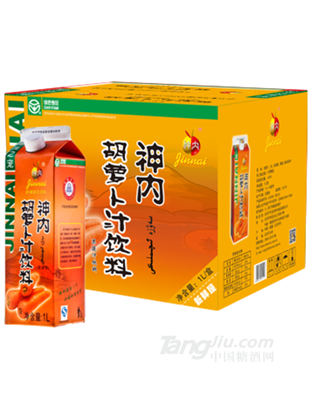 纸盒胡萝卜汁饮料1L