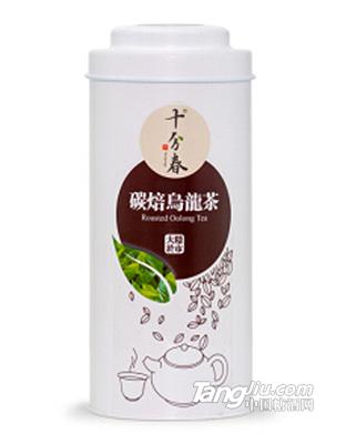 十分春TenSprings 碳焙乌龙茶(150g)