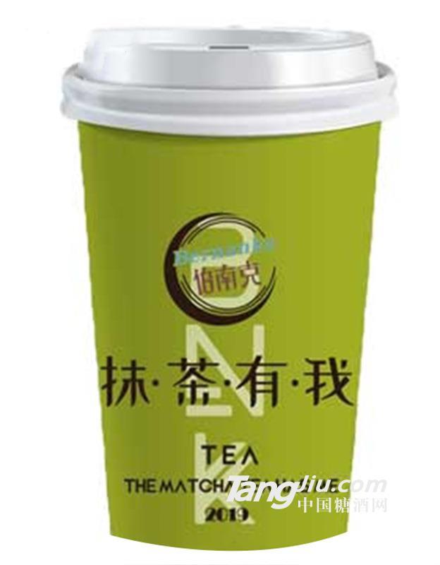 伯南克抹茶有我奶茶