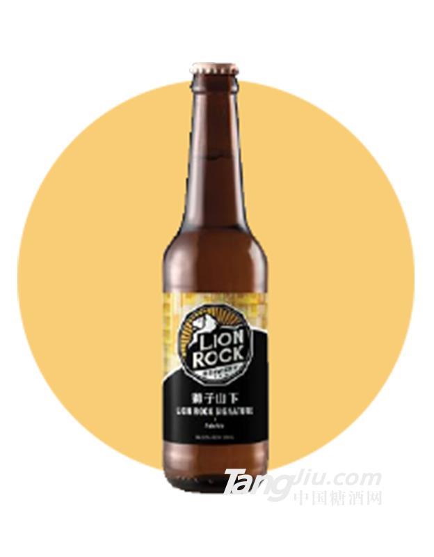 獅子山下-啤酒